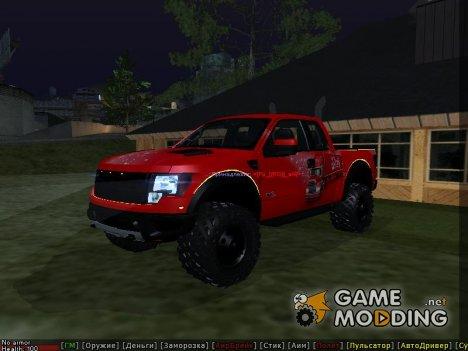 """Ford F-150 """"Новогодний"""" for GTA San Andreas"""