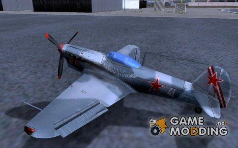 "Як-9 в раскраске ""Севастополь"" for GTA San Andreas"