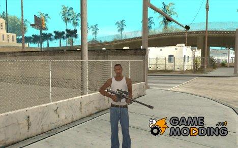 New sniper для GTA San Andreas