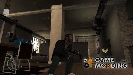 New пак оружия для GTA 4