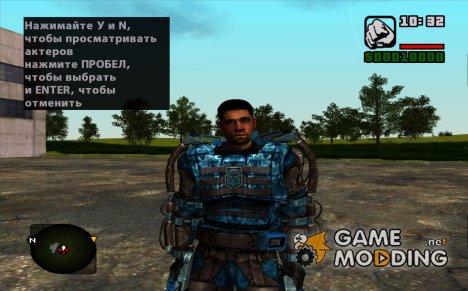 """Член группировки """"Чистое Небо"""" с уникальной внешностью из S.T.A.L.K.E.R for GTA San Andreas"""