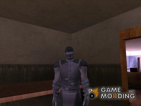 Noob Saibot (Mortal Kombat 9) for GTA San Andreas