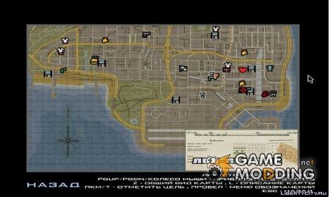 Mafia 2 map for GTA San Andreas