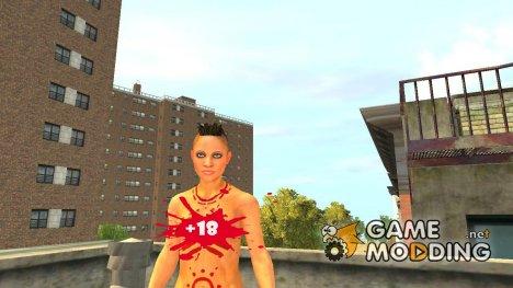 Цитра (Far Cry 3) v.1 для GTA 4