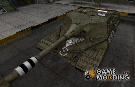 Зоны пробития контурные для Объект 268 для World of Tanks