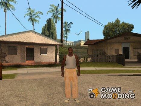 Шерстяное трико для GTA San Andreas