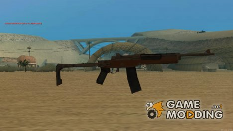 Mini 14 GB-F ''Ruger,, brown for GTA San Andreas