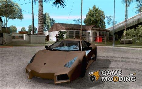 Lamborghini Reventоn for GTA San Andreas