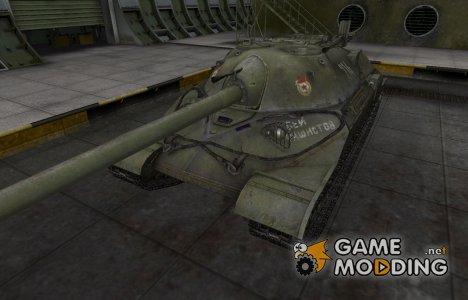 Скин с надписью для ИС-7 для World of Tanks
