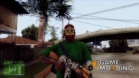 """Маска """"Король"""" для GTA San Andreas"""