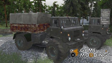 ГАЗ 66 «Мамонтенок Кузя» for Spintires 2014