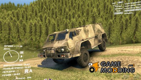 ГАЗ-3937 v1.2 для Spintires DEMO 2013