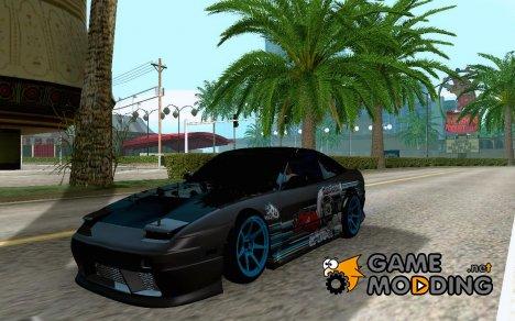 Nissan Silvia RPS13 CIAY for GTA San Andreas