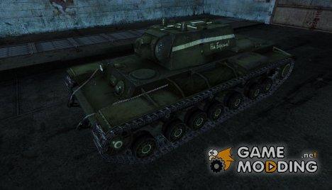 КВ-220 VakoT for World of Tanks