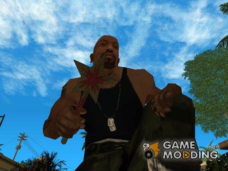 Новогодняя звезда for GTA San Andreas