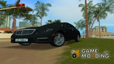 Mercedes-Benz E63 AMG 2010 for GTA Vice City