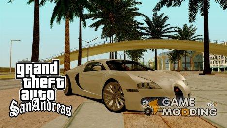 ENB для слабых и средних пк SA-MP для GTA San Andreas