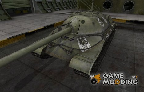 Зоны пробития контурные для ИС-7 для World of Tanks