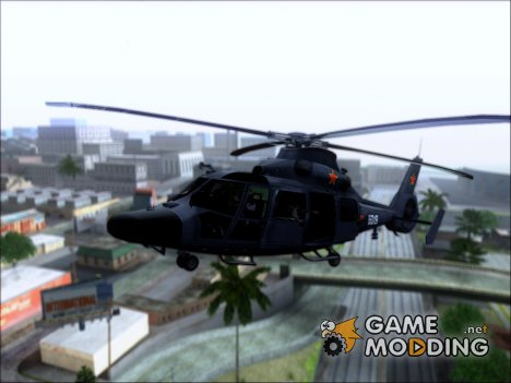 Harbin Z-9 (BF4) for GTA San Andreas