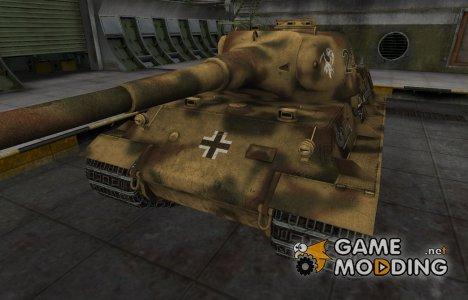 Немецкий скин для Löwe для World of Tanks