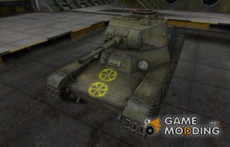 Качественные зоны пробития для Т-50-2 for World of Tanks