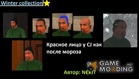 Красное лицо Карла после мороза for GTA San Andreas