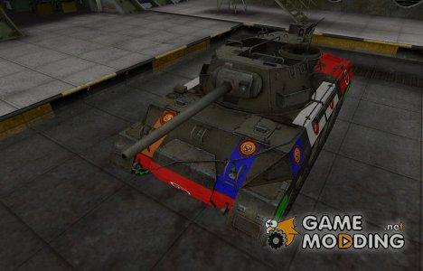 Качественный скин для M18 Hellcat for World of Tanks