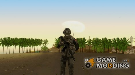 CoD MW3 Russian Military LMG Black for GTA San Andreas