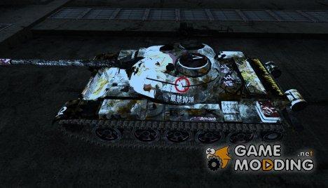 Шкурка для Type 59 для World of Tanks