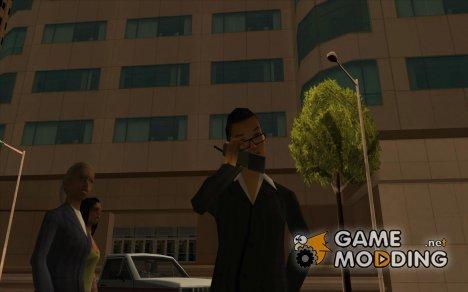 Разное поведение людей for GTA San Andreas