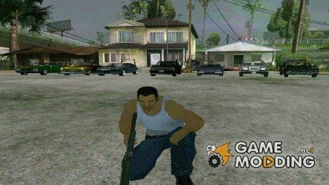 Пак машин и скинов из GTA Vice City для GTA San Andreas