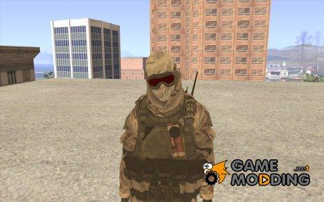 Солдат из CoD MW for GTA San Andreas