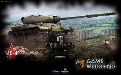 Загрузочные экраны с танками для World of Tanks