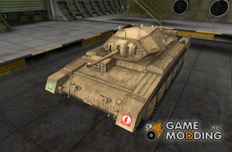 Шкурка для Crusader для World of Tanks
