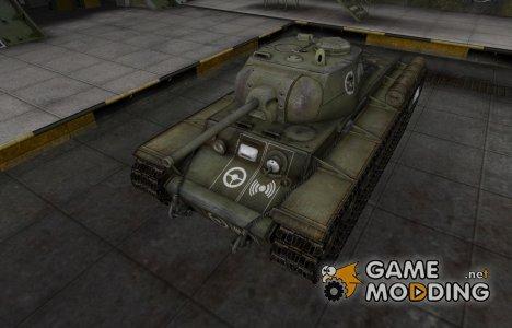 Зоны пробития контурные для КВ-1С для World of Tanks