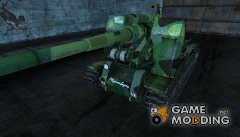 С-51 для World of Tanks