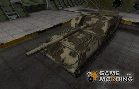 Пустынный скин для Объект 263 для World of Tanks