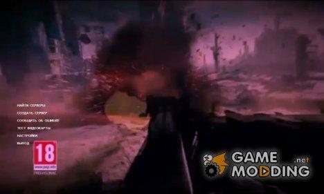 Анимированный Background в стиле Battlefield 4 (CSS v34) for Counter-Strike Source