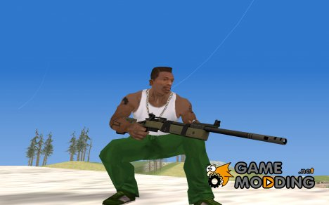 M40A5 for GTA San Andreas