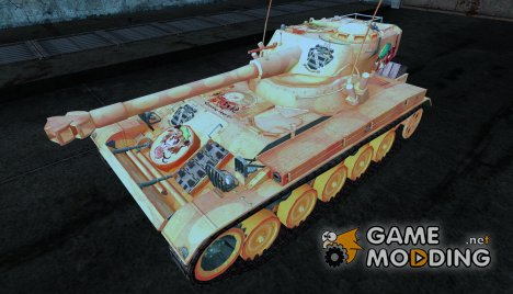 Шкурка для AMX 13 75 №19 for World of Tanks