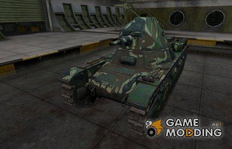 Скин с камуфляжем для AMX 38 для World of Tanks