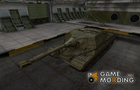Отличный скин для Объект 268 для World of Tanks