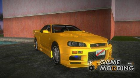 Nissan Skyline GTR R34 (Tuning 2) для GTA Vice City