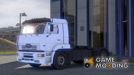 Kamaz 5460 for Euro Truck Simulator 2