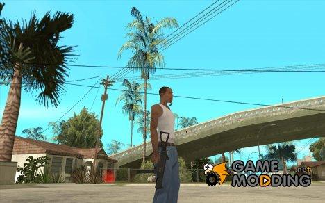 Ump 45 HD for GTA San Andreas