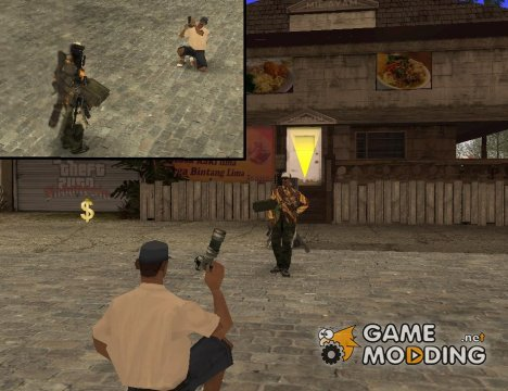 Photographed Screenshoot для GTA San Andreas