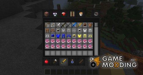 Сборка ресурс паков (PVP) от Супер Влада for Minecraft