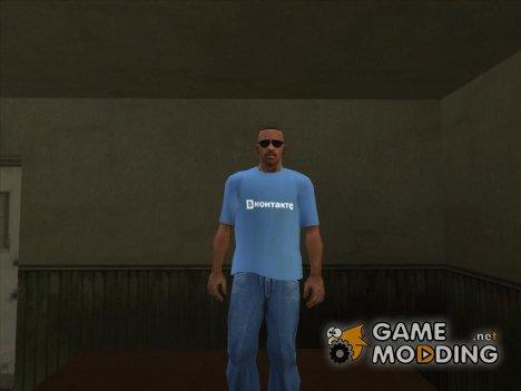 Футболка ВКонтакте for GTA San Andreas