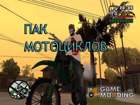 Пак мотоциклов for GTA San Andreas