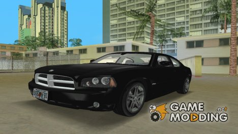 Dodge Charger R/T FBI для GTA Vice City